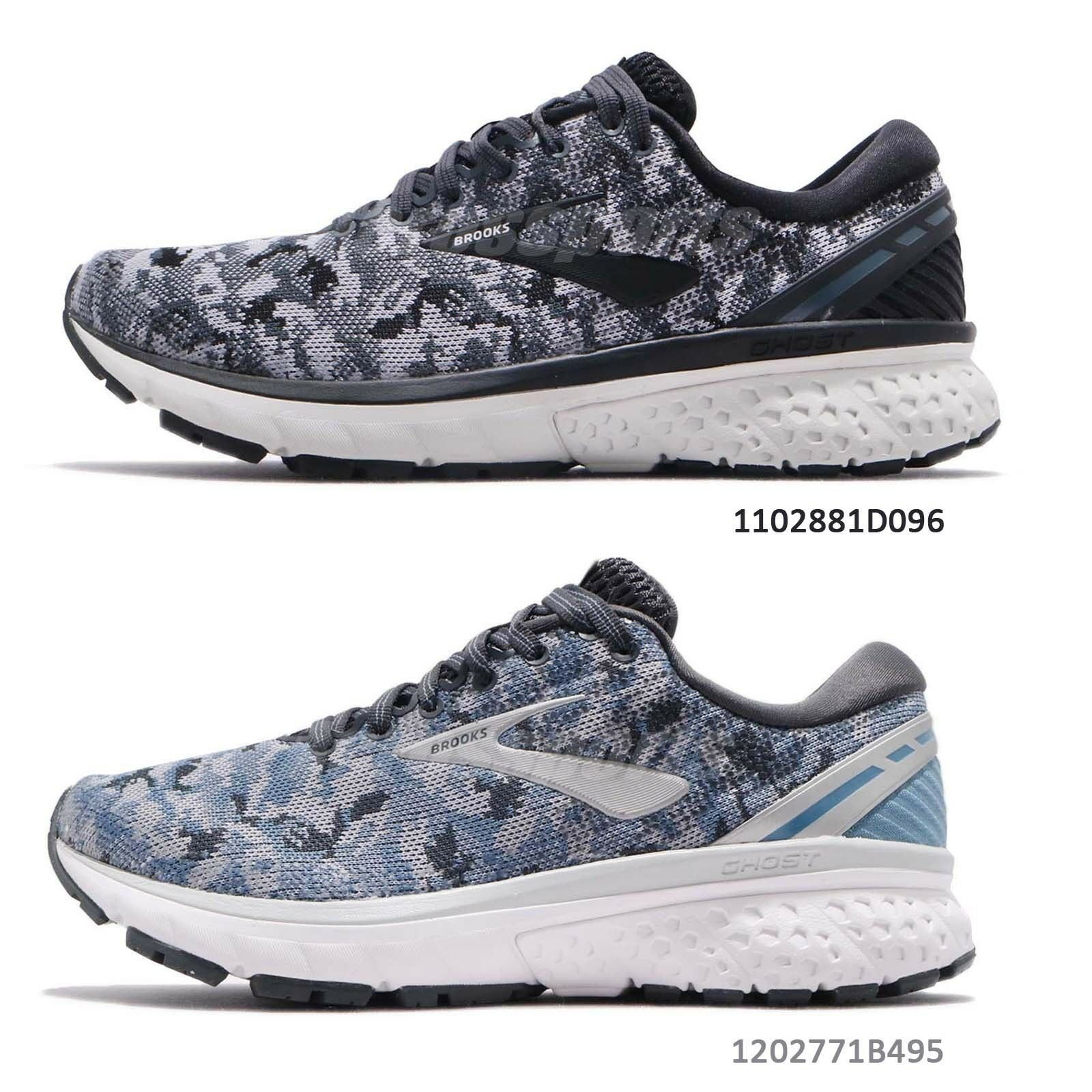 Brooks Ghost 11 gris Oyster Camo Hommes femmes FonctionneHommest chaussures Special Edition Pick 1