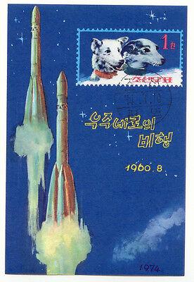 Raumfahrt Bl Unparteiisch 2063 Korea 1974 9 U 1975 21 Sauber Gestempelt Flugtag Bl