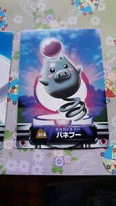POKEMON-JAPAN-CARD-ADVENTURE-CARD-314