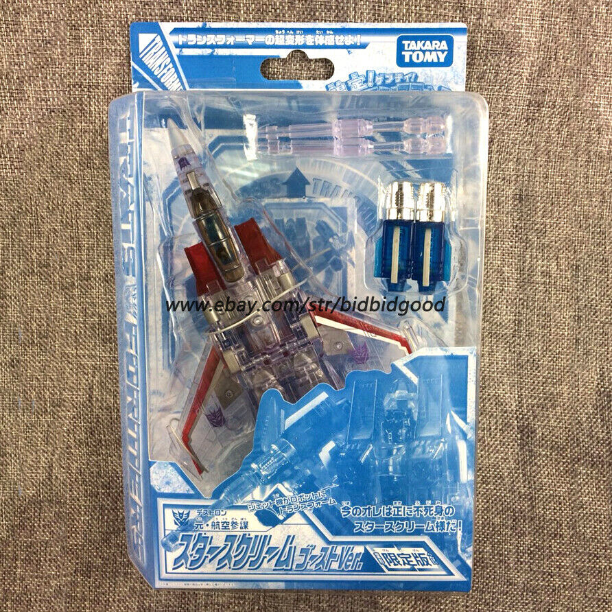 Transformers Starscream Transparent Takara Tomy Deluxe Action Figure Collect Toy