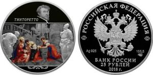 25-Rubles-Russia-5-oz-Silver-2018-Tintoretto-Jacopo-Robusti-Creations-Proof