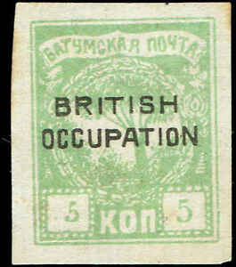 Scott # 6 - 1919 - ' Palm Tree '; Overprinted