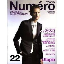 NUMERO TOKYO Vol 22 Utopia Kishin Shinoyama  2008 Japan very good