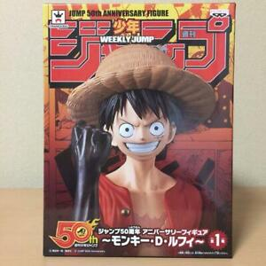 Banpresto-One-Piece-Luffy-Figure-Jump-50th-Anniversary-Figure-Japanese-anime
