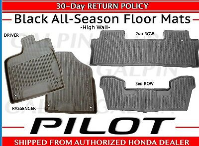Genuine OEM Honda Pilot High Wall All Season Floor Mat Set ...