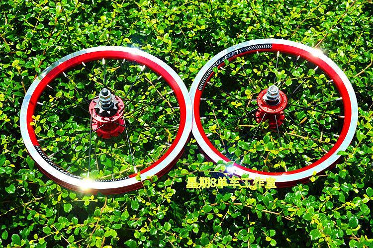 14  inch rim bike wheel set bicycle 412 20 Hole wheels Clincher ring Bearing hub