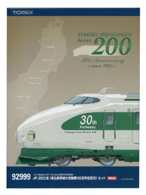 TOMIX 92999 JR Tohoku Shinkansen Bullet Train Series 200 The 30th Anniversary