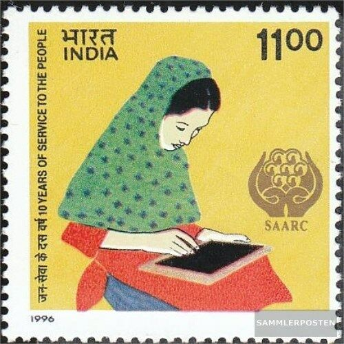 India 1526 complete.issue. unmounted mint never hinged 1996 SAARC