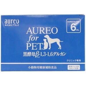 Aureo 43204-18154 Aureobasidium Santé Supplément Pour Maison Animal De Compagnie