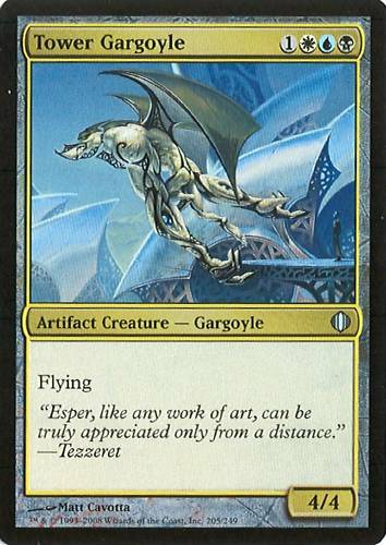 MTG Shards of Alara NM Tower Gargoyle Foil