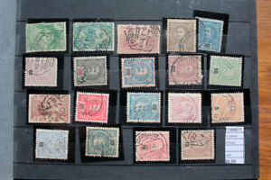 LOT-STAMPS-PORTUGAL-USED-F104971
