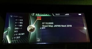 Details about BMW Road Maps Update JAPANESE JAPAN 日本 NEXT 2018 USB Data for  NBT iDrive System