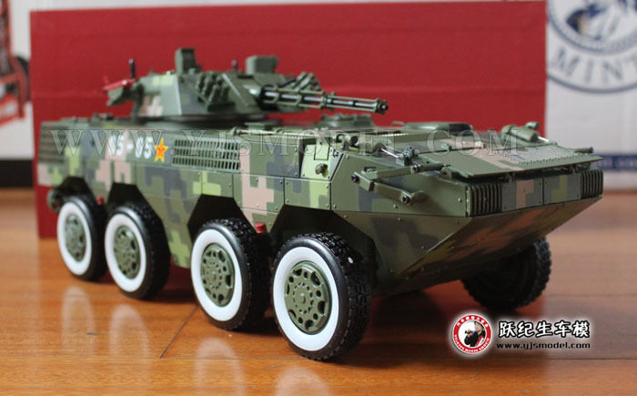 88 assault vehicle wheeled infantry military model 1-22 (L)