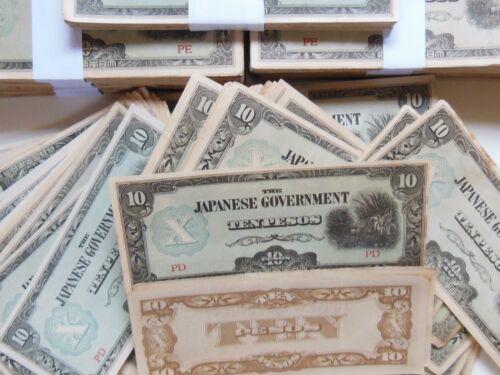 Philippines Japanese Invasion Money JIM ND P108 10 Pesos Note Circulated XF