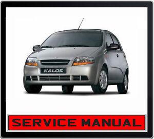 DAEWOO KALOS T2OO 2002-2011 REPAIR SERVICE MANUAL IN DVD | eBay