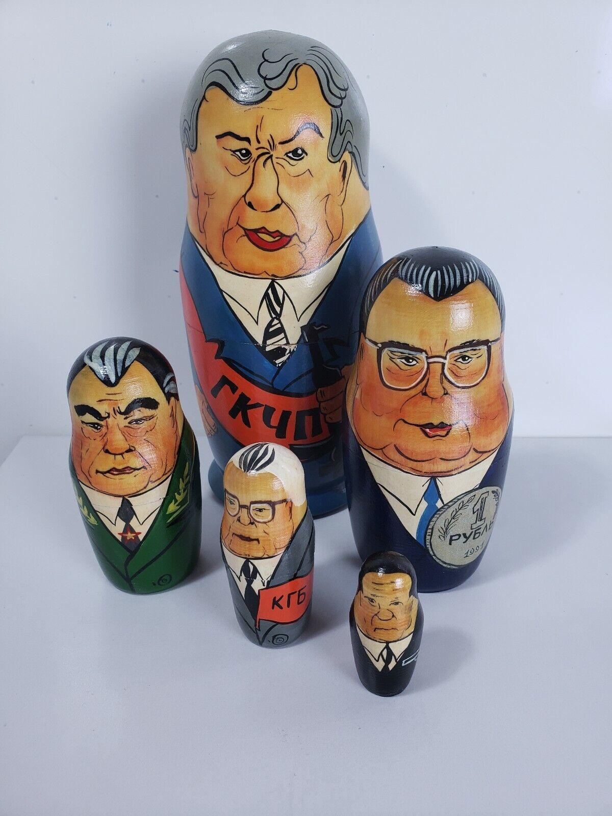 Poupées russes Russie URSS gang de huit coup matriochka vintage b22