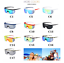 Men-Women-Large-Frame-Sunglasses-Outdoor-Fishing-Riding-Windproof-Glasses-New thumbnail 6