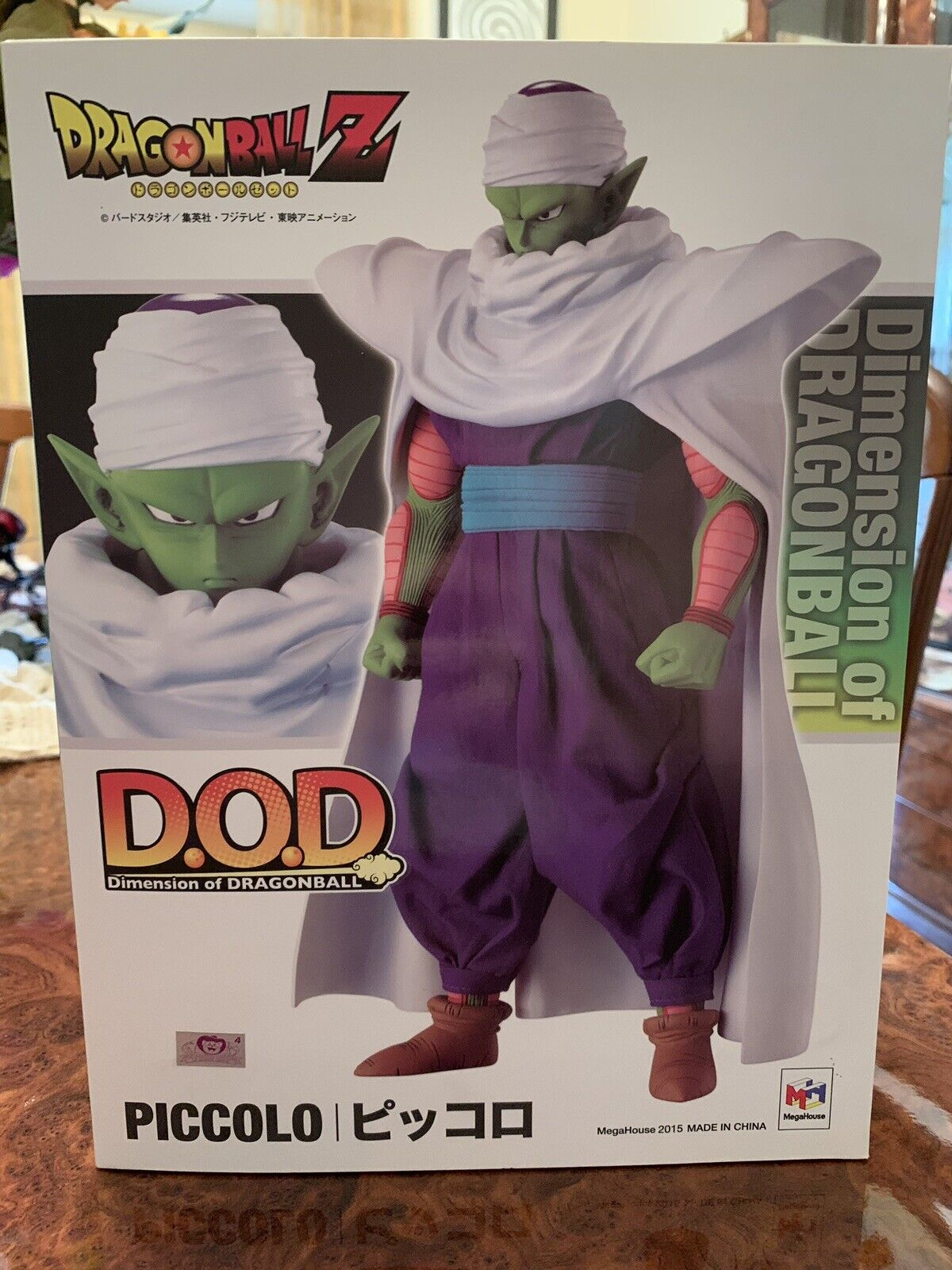 Megahouse Dragon Ball Piccolo Dod D.o.d. Dimension Of Dragon Ball
