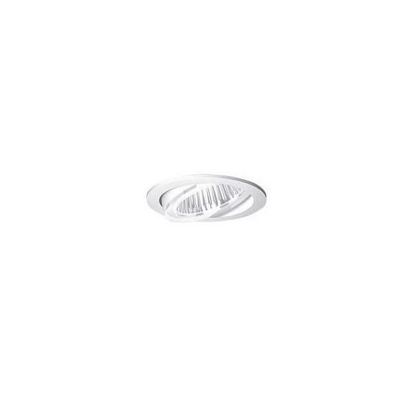 LTS Licht&Leuchten LED-Einbaustrahler FLIR 100.1040.35 ws IP20 Licht&Leuchten