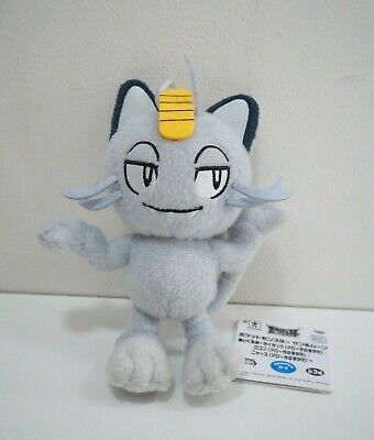 Sandshrew Alola Pokemon Sun Moon Banpresto 2017 UFO TAG Plush Toy Doll Japan