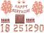 Or-Rose-Heureux-anniversaire-Bunting-Banniere-Ballons-guirlandes-Rideau-Decorations miniature 1