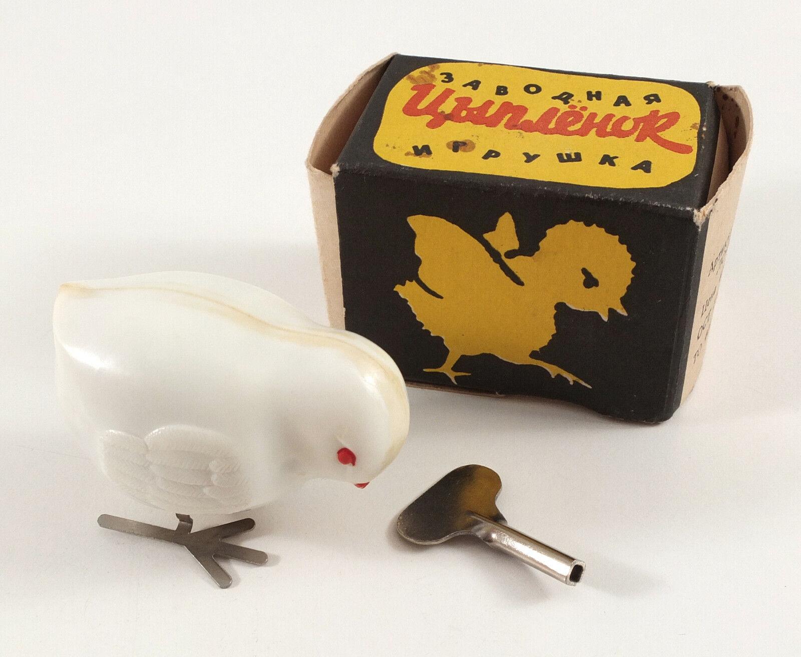 1975 Soviet Russian VINTAGE Win-Up Pollo Pollito Juguete Con Llave Y Caja Original