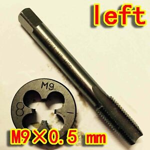 1pc HSS M5 X 0.5mm Plug Left Tap and 1pc M5 X 0.5mm Left Die Threading Tool