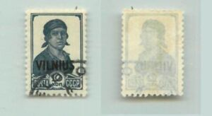 Lithuania-1941-Vilnius-10k-used-shifted-Occupation-f3983
