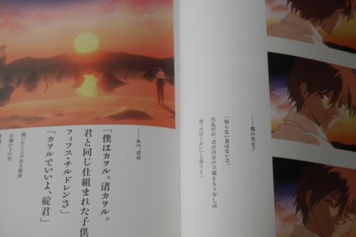 All About Kaworu Nagisa A Child of the Evangelion- JAPAN Evangelion Book
