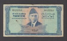 PAKISTAN  P.12  5 RUPEES  SEE SCAN  WE COMBINE