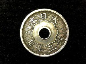 5-sen-1921-Japon-era-Taisho-ta1