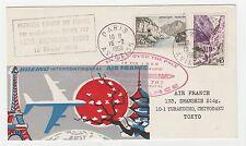 STORIA POSTALE AEREA 1960 FRANCIA P.A. VOLO PARIGI-TOKIO 16/2 Z/4927