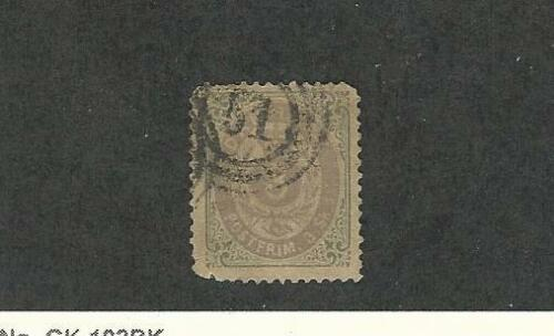 Denmark, Postage Stamp, #17 Short Perfs Used, 1871