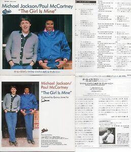 CD-Single-Michael-JACKSON-amp-Paul-McCARTNEY-The-Girl-Is-Mine-Japan-single-REPLICA