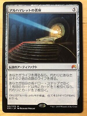 Alhammaret/'s Archive FOIL Japanese Asian MTG Magic Origins NM