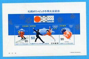 DE Japan Olympische Winterspiele 1972 Block xx