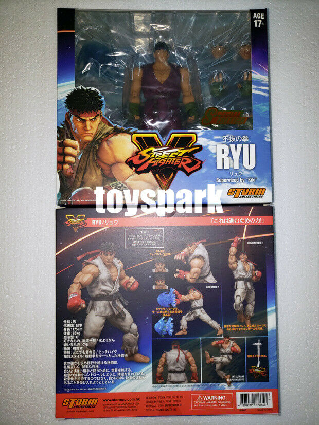 Sturm collectibles street fighter   ryu special edition - action - figur