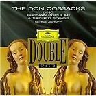 Don Cossack - Russian Popular & Sacred Songs (1994)