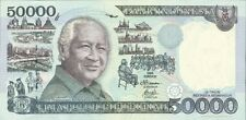 INDONESIA 50000 RUPIAH SINGLE UNC BANK NOTE 1995