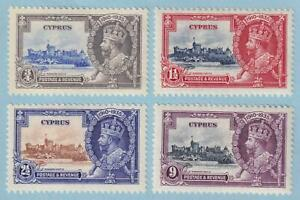 CYPRUS-136-139-SILVER-JUBILEE-MINT-HINGED-OG-NO-FAULTS-EXTRA-FINE-X968