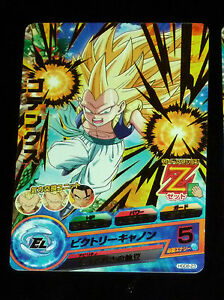 DRAGON BALL Z DBZ HEROES GOD MISSION PART 6 CARD PRISM CARTE HGD6-48 RARE DBH NM