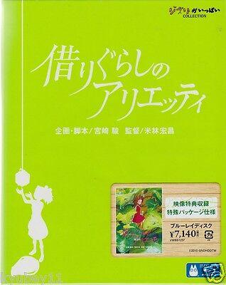 New The Borrower Arrietty Blu-ray Japan Anime English Subtitle Ghibli VWBS-1237