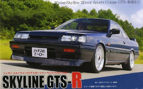 Fujimi model 1 24 inch up series No.13 Nissan Skyline GTS-R (HR31) 1987 2-door s