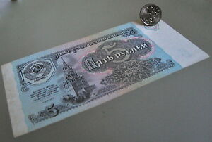Russia-CCCP-USSR-5-Ruble-1991-Communist-Banknote-paper-money