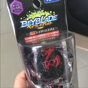 Takara-Tomy-Beyblade-BURST-Booster-Super-Z-Layer-B-113-Hell-Salamander-B113-New