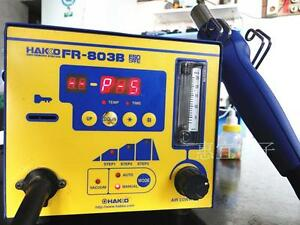 1-PCS-Used-Hakko-FR-803B-SMD-Rework-Station-220V