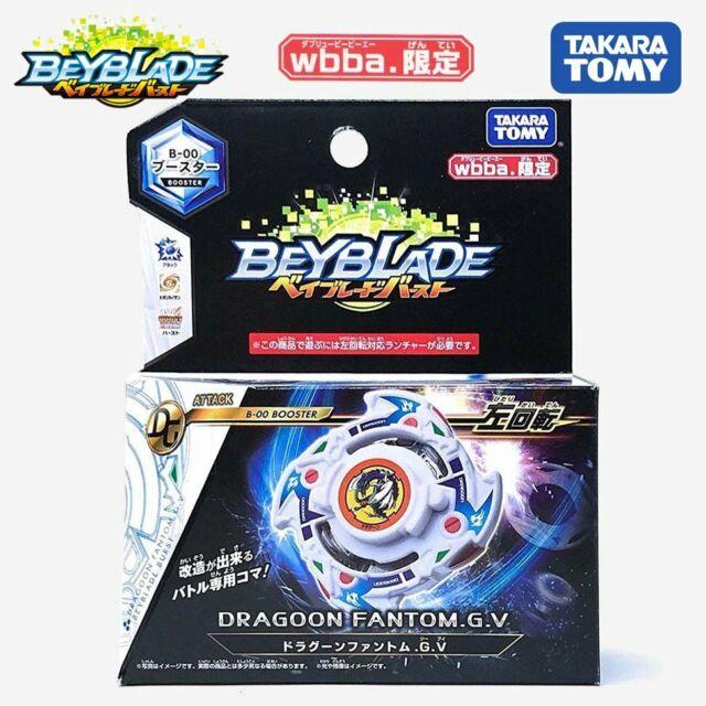 Puissance Croissante BT4-012 VF//UC Dragon Ball Super Card Game Trunks
