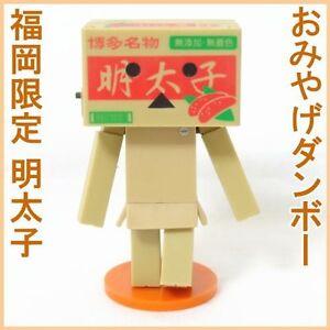 Yotsuba-amp-DANBO-Mini-Figure-Fukuoka-Limited-MENTAIKO-Omiyage-Danboard-NEW