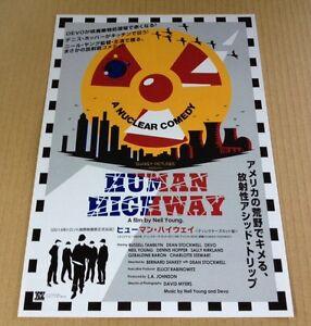 human highway full movie