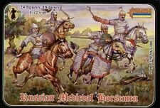Strelets 017 - Russian Medieval Horseman                 1:72 Plastic Figures